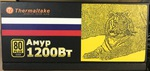 Thermaltake Амур Russian Gold 1200W